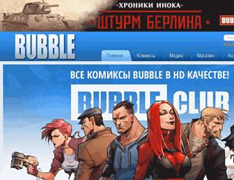 Thumbshot of Bubble.ru