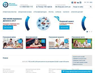 pzu.com.ua screenshot