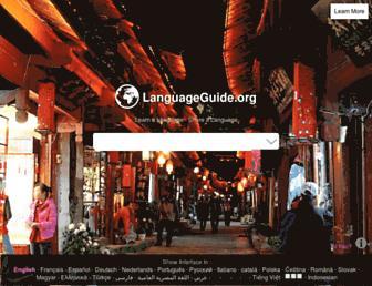 44ba18c6370bfeda083b6a0fab9148734c464aed.jpg?uri=languageguide