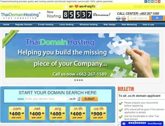 thaidomainhosting.com screenshot