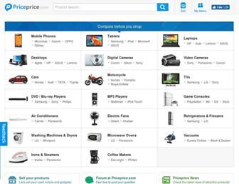 in.priceprice.com screenshot