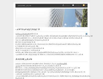 44d7621d8a3531002cdd09529ffc83403e1ef4b3.jpg?uri=trackrecordapp