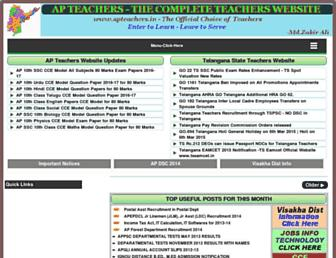 apteachers.org screenshot