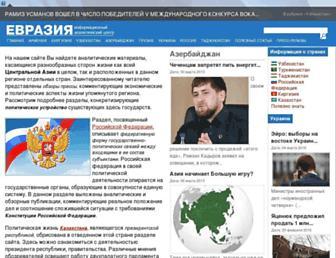 44f83db2affea5e235b75f92431d302504af0dcb.jpg?uri=eurasia.org