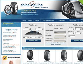 44fce4c91ab3bdc48d109733ffa42e3a3b898b84.jpg?uri=shina-online