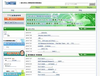 44fd6236c47c523d22b4823c107a576ffacd2357.jpg?uri=ttc.or