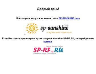 4502dc16440573414de5314ce67828700e5aac7b.jpg?uri=sp-rf