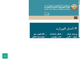 450589193f6d870b5c55d39aa445eaeefac2bf27.jpg?uri=qsa.gov