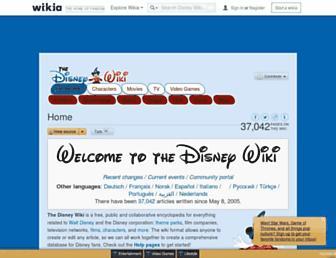 disney.wikia.com screenshot