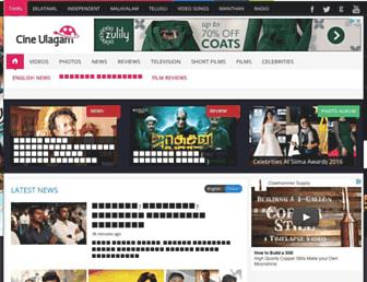 Thumbshot of Cineulagam.com