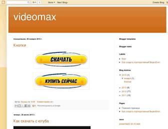 4547221ae312d1df2ec1f5659d3c71375ff21c1d.jpg?uri=videoremax.blogspot