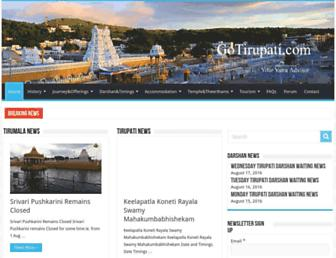 gotirupati.com screenshot