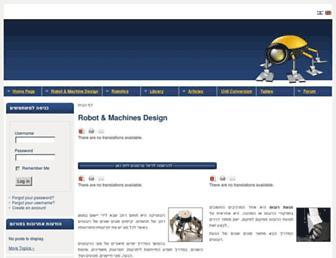 robot-and-machines-design.com screenshot