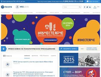 Main page screenshot of mrsk-1.ru