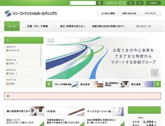 sonyfh.co.jp screenshot