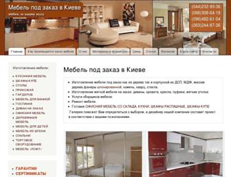 457d19113843f2460a4499329dc59e5cf5d12d94.jpg?uri=mebelart.kiev