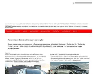Main page screenshot of out-club.ru