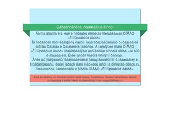 Main page screenshot of kotovsk1.68edu.ru