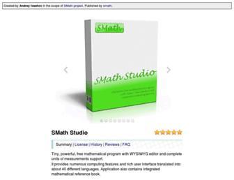 en.smath.com screenshot