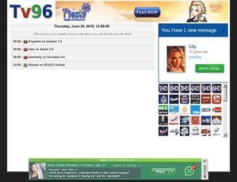 live.tv96.tv screenshot