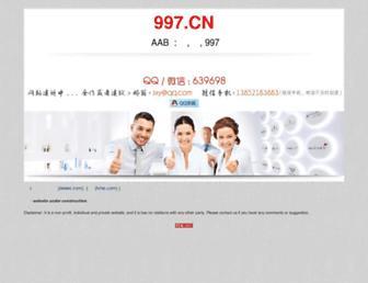 45c168e5da81f135a11dfc5166ac722c92c356d7.jpg?uri=997
