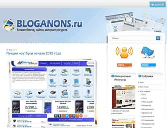 45d1a5fd94361c1d28749182602b3b4c0a96f536.jpg?uri=bloganons