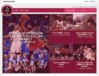 hothothoops.com screenshot
