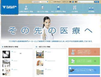 Thumbshot of Fukuda.co.jp