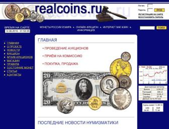 45fd09c2c6baa01ffb3fabdb1c9cede90b0113d8.jpg?uri=realcoins