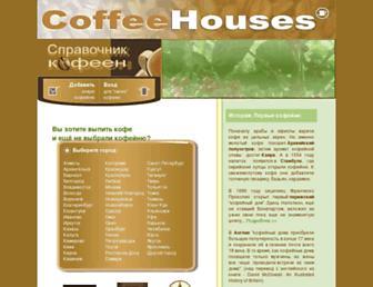 45fd2785f1178ecd86250f06030120089136cd3b.jpg?uri=coffeehouses