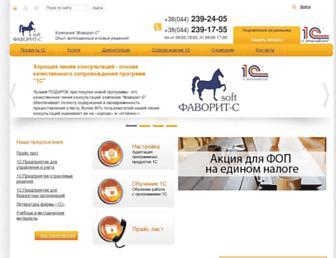 4602522e6f3856430623d9133670b970e217f1e5.jpg?uri=favorit-s.com