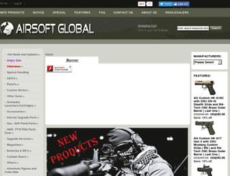airsoftglobal.com screenshot
