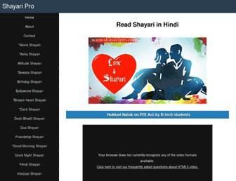 shayaripro.com screenshot
