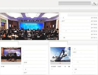 Main page screenshot of kjcx.org.cn