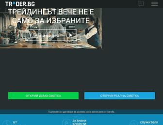 461e650a3de029abbb2ed10ad58020e71dd88332.jpg?uri=trader