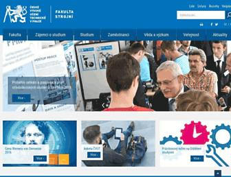 users.fs.cvut.cz screenshot