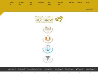 4627ebc56d5ff2b4534e87fba9b4566934cdf7e0.jpg?uri=arab-ency
