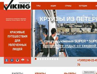 462f3ebada63c9b3270933e6809fa5bbdf9edca4.jpg?uri=viking-travel
