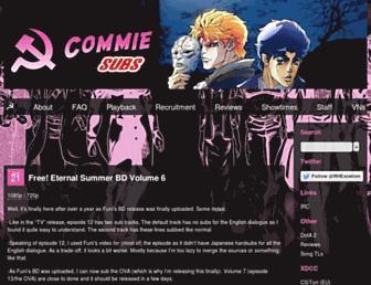 Thumbshot of Commiesubs.com