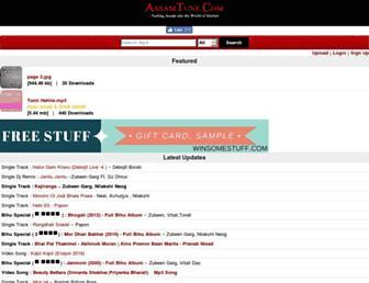 assamtune.com screenshot