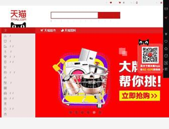 Thumbshot of Tmall.com