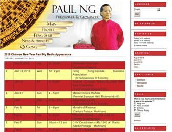 paulng.com screenshot
