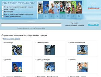 4659970f05d4079fcb0db776f9de1318bf70c78b.jpg?uri=active-price