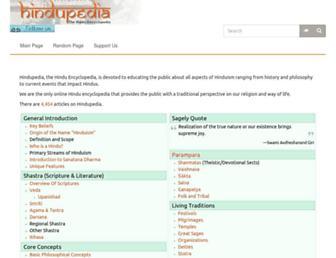 hindupedia.com screenshot