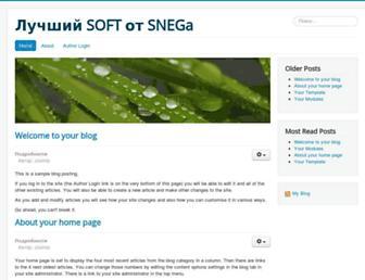 sneg-soft.ru screenshot