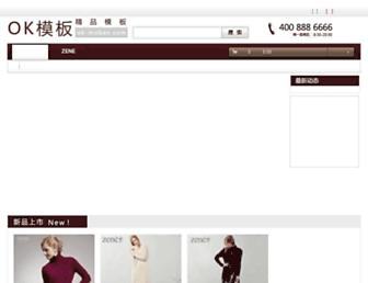 Thumbshot of Qooshop.cn