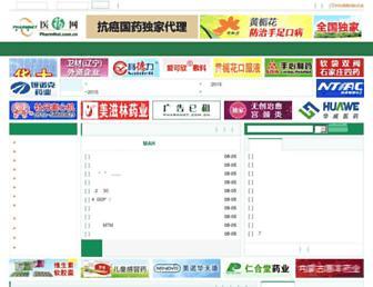 Main page screenshot of pharmnet.com.cn