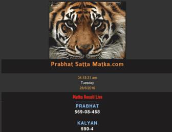 prabhatsattamatka.com screenshot