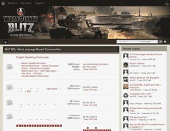 forum.wotblitz.asia screenshot