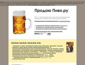 46ed3dabdc1353f1edc6e248c2bb245e670e999c.jpg?uri=pivo
